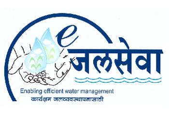 Irrigation Department
